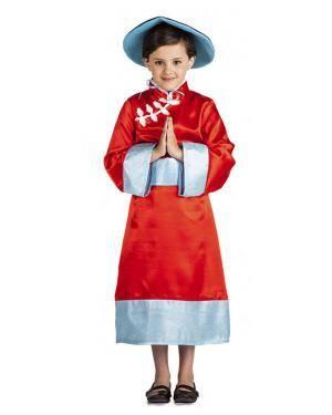 Fato Chinesa Mandarim 7-9 Anos Disfarces A Casa do Carnaval.pt