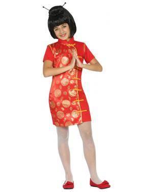 Fato Chinesa Vermelha Menina de 5-6 anos Disfarces A Casa do Carnaval.pt