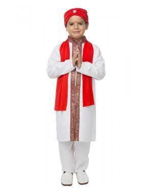 Fato de Bollywood Menino