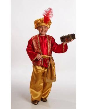 Fato de Pajem Gaspar Infantil para Carnaval o Halloween | A Casa do Carnaval.pt