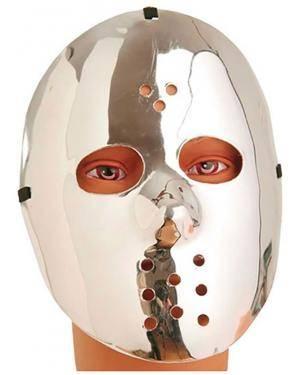 Máscara Hóquei Prata 23Cm  Disfarces A Casa do Carnaval.pt